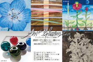 2021Art-Blossom絵柄面.jpg