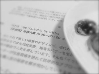 SYUZAIIRAI.jpg